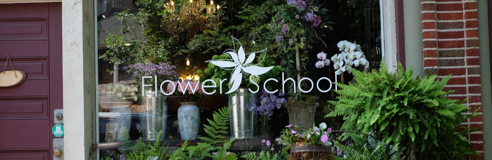 Int-Header-School